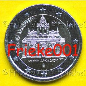 Greece 2 euro 2016 comm.(Arkadi)