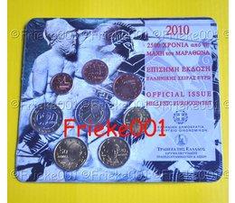 Griekenland 2010 bu comm