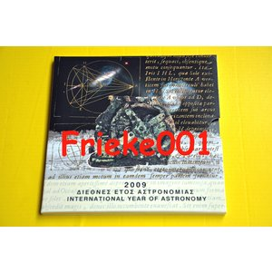 Grèce 2009 bu avec 10 euro Astronomie