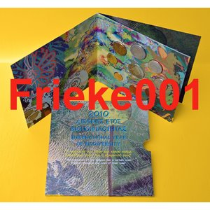 Greece 2010 bu with 10 euro Biodiversity