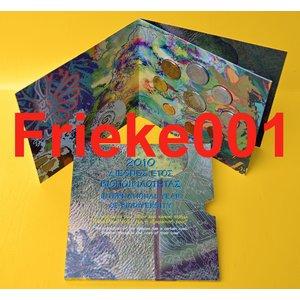 Griekenland 2010 bu met 10 euro Biodiversity