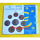 Greece 2002 bu.(KNM Issue)