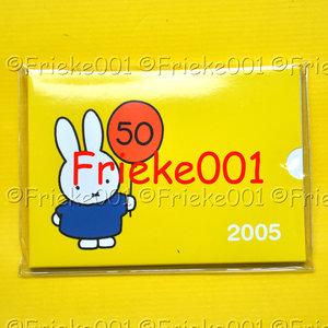 Pays-Bas 2005 bu.(Miffy)