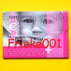 Pays-Bas 2009 bu.(Baby set girl)