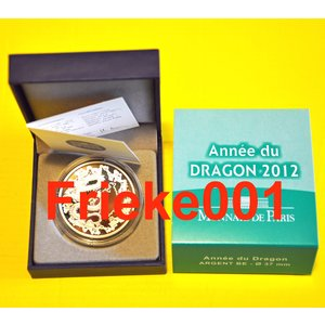 France 10 euro 2012 Proof.(Year of the dragon)