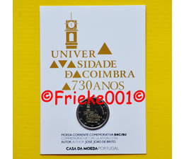 Portugal 2 euro 2020 comm in blister.(Universiteit Coimbra)