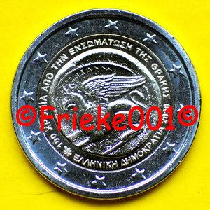 Grèce 2 euro 2020 comm.(Union de Thrace)