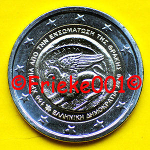 Greece 2 euro 2020 comm.(Union of Thrace)