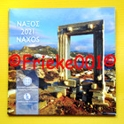 Griekenland 2021 bu