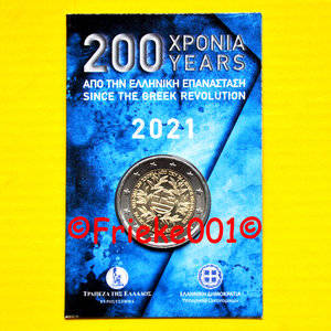 Greece 2 euro 2021 comm in blister.(200 years of revolution)