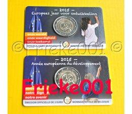 Belgium 2 euro 2015 comm in blister.(European development)
