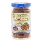 Mae Pranom Gemalen chili met garnalen