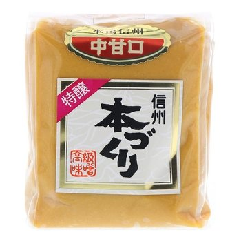 Lucullus Shiro miso licht pasta van gefermenteerde sojabonen