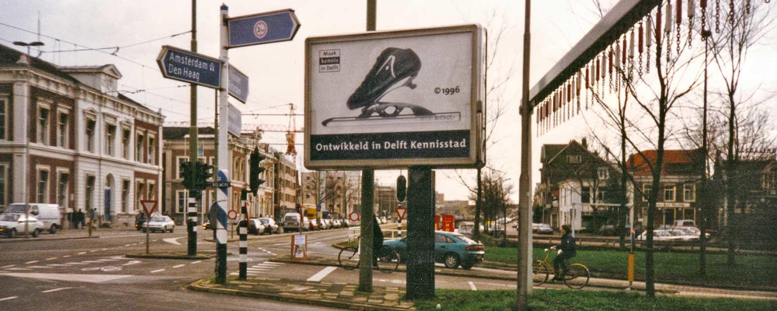 TU Delft 1995: Klapschaats