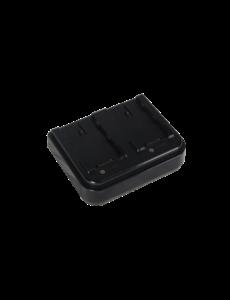 JVC JVC AA-VC20  batterij oplaad systeem