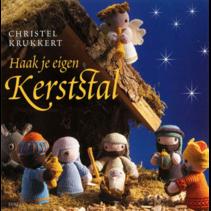 Haak je eigen kerststal - Christel Krukkert
