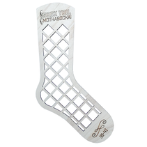 Sock Blocker Sock you Mothasocka (36-41)