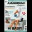 Aan de haak amigurumi Magazine 6