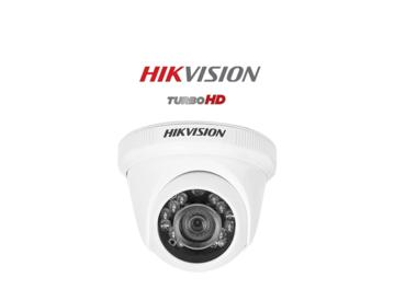 Hikvision Turbo