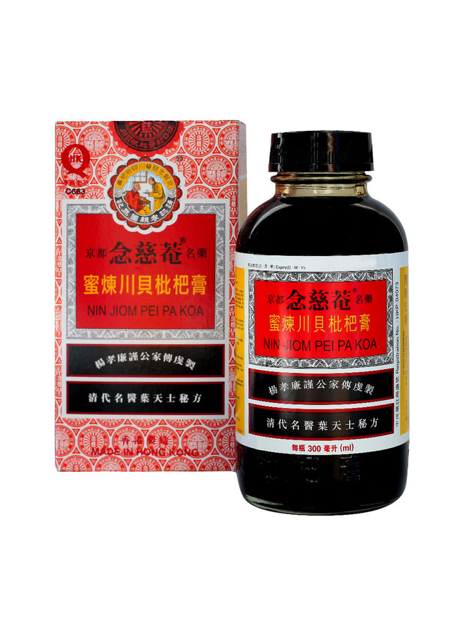 Flu Soothing Combo - Kung Flu Fighter Tin Canister (100g) + Nin Jiom Herbal Honey (300ml)