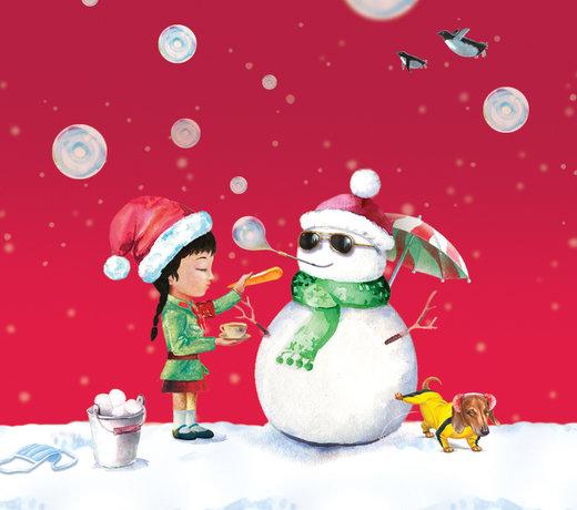 Ho ho ho.... Merry Teas'mas