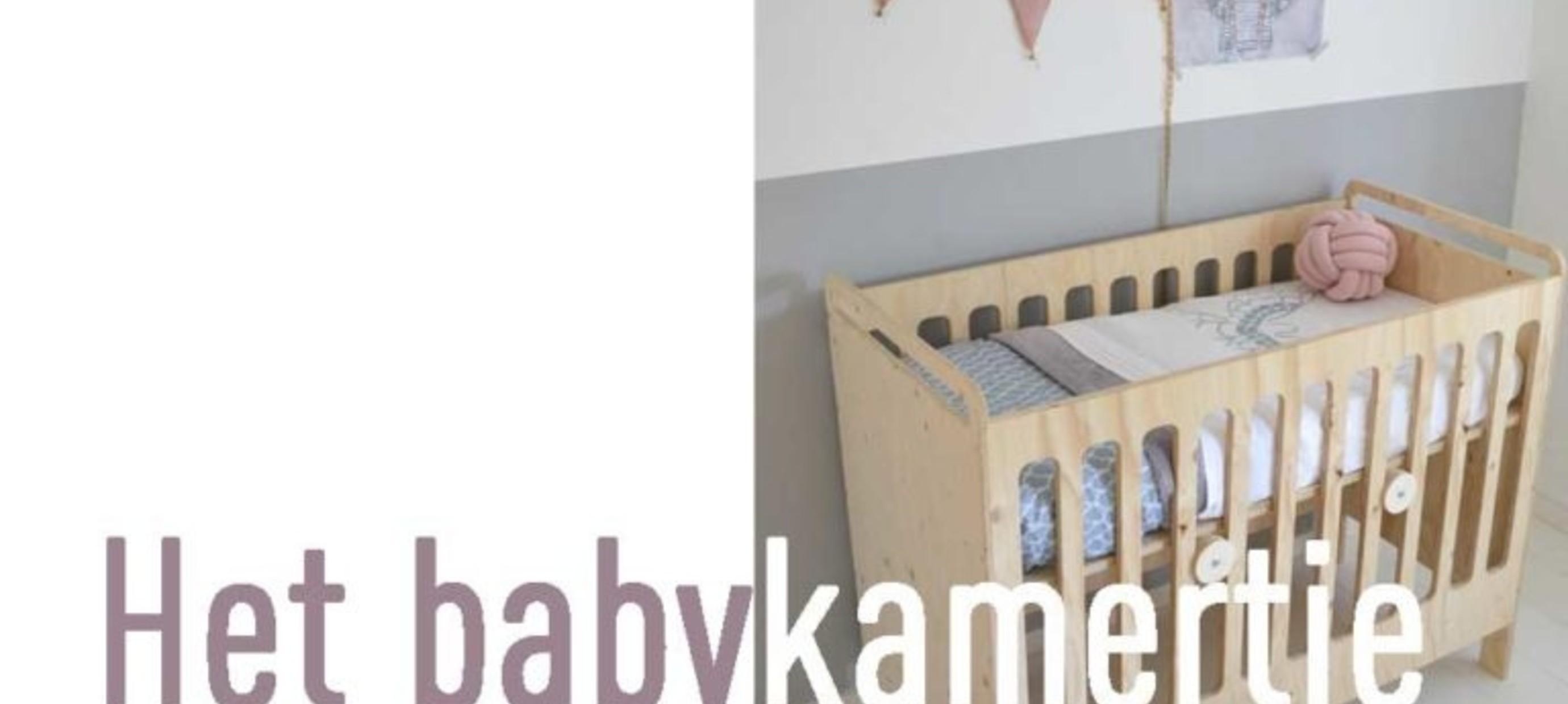 Wat je allemaal nodig hebt voor het inrichten van de babykamer