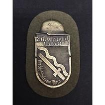 ReichsFahrt 1930 schild