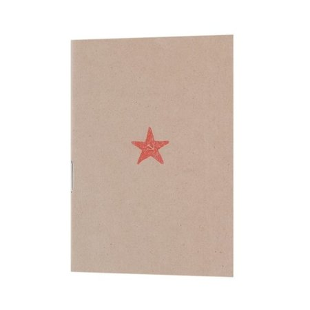 Red army soldier paybook