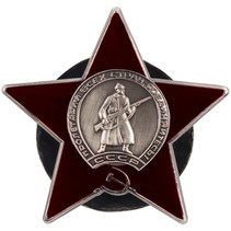 Red Star Order badge
