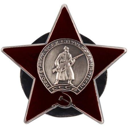 Red Star Order badge