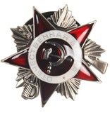 Patriotic war badge 2nd class
