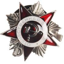 Patriottische oorlog badge 2ᵉ Klasse