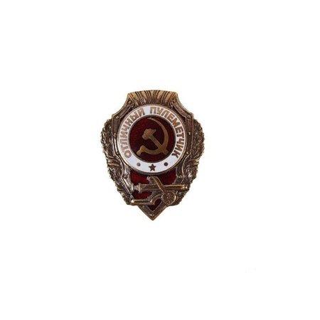 Soviet machine gunner badge