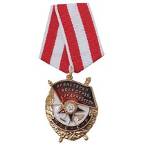 C.C.C.P medaille