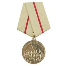Stalingrad medaille