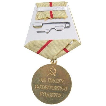 Stalingrad medal