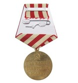 Moscow medal