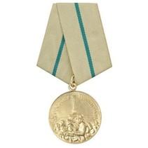 Leningrad medal