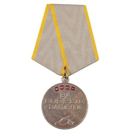 C.C.C.P merit medal