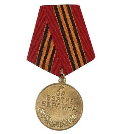 Berlin medal
