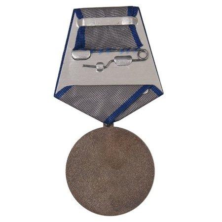 C.C.C.P. militaire moed medaille