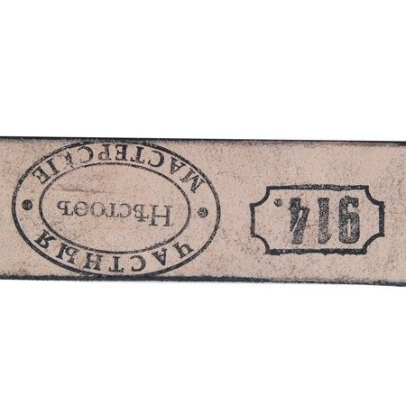 Russian imperial army belt