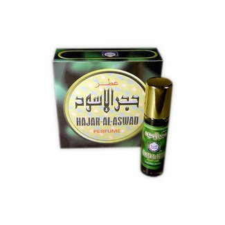 Surrati Perfumes Hajar Al Aswad by Surrati 8ml