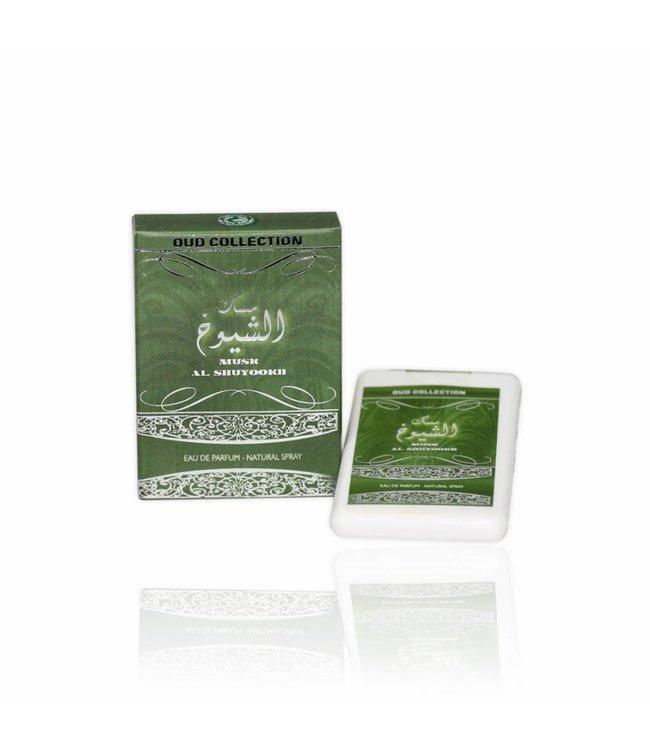 Ard Al Zaafaran Perfumes  Musk al Shuyookh Pocket Spray 20ml