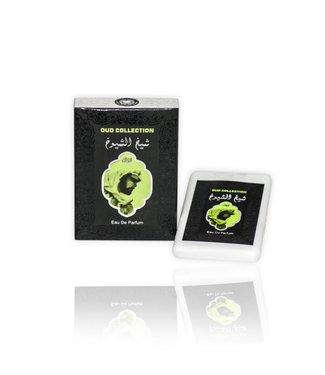 Ard Al Zaafaran Perfumes  Shaykh al Shuyukh Pocket Spray 20ml
