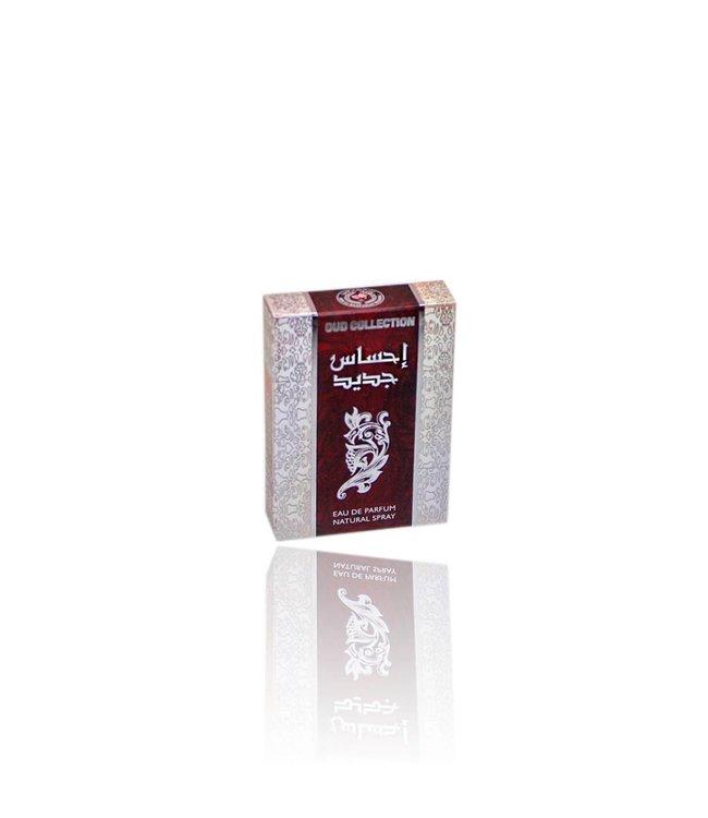 Ard Al Zaafaran Perfumes  Ihsas Jadeed Pocket Spray 20ml