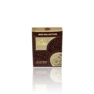 Ard Al Zaafaran Perfumes  Mukhallat Kalaam Pocket Spray 20ml