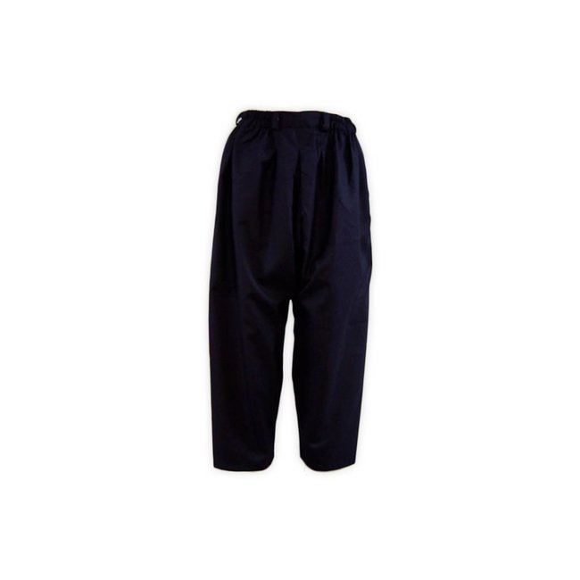 Islamic Sunnah pants in dark blue