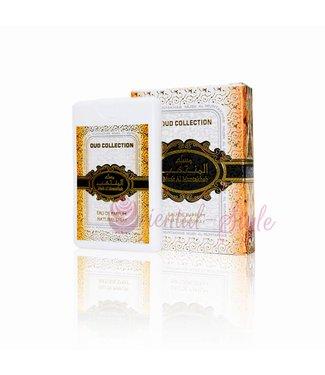 Ard Al Zaafaran Perfumes  Musk Al Muntakhab Pocket Spray 20ml
