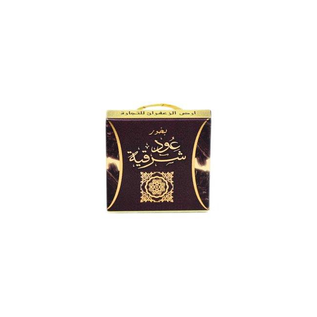Ard Al Zaafaran Perfumes  Bakhour Oudh Sharqia (40g)